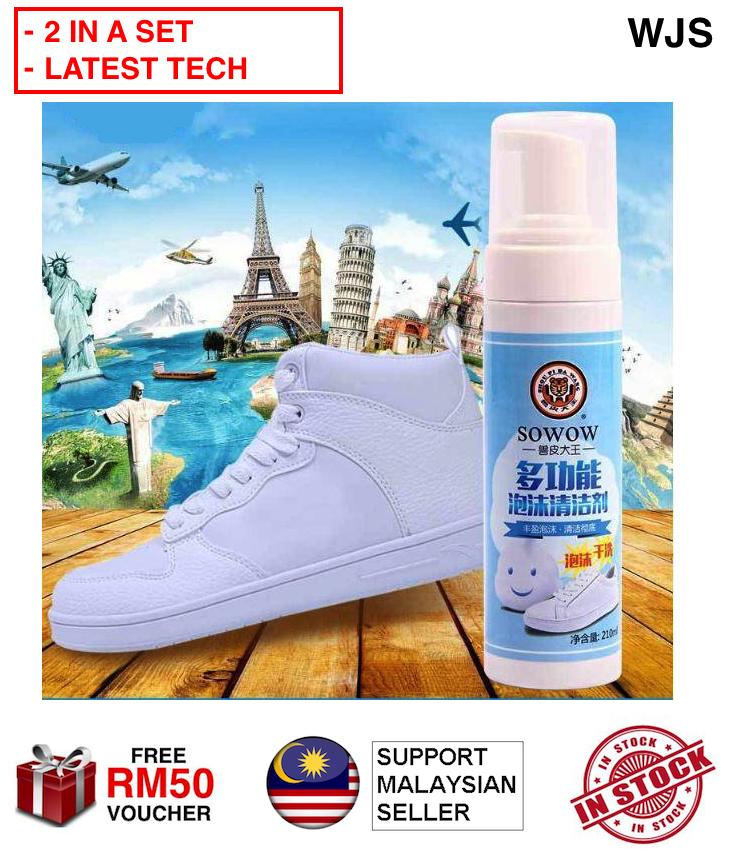 (LATEST TECH) WJS 2pcs 2 pcs 2020 Version Sneaker Shoes Keep Sneaker Shoe White Care Whitening Cleaner Shoe Whiter Shoe Cleaner Shoe Whitener Shoe Whitening Shoe Care Shoe Spray Shoe Odour Control Sowow So Wow 210ML [FREE RM 50 VOUCHER]