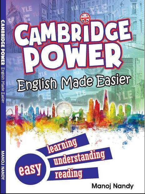 Cambridge Power: English Made Easier