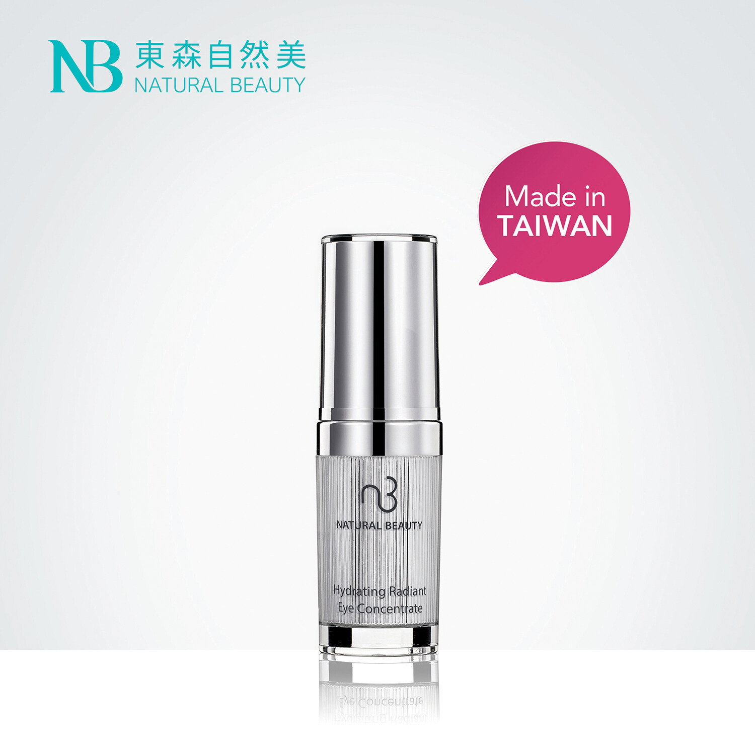HYDRATING Radiant Eye Concentrate 15ml *Exp 06/2022* (Eye Care / Serum / Essence) - NATURAL BEAUTY 东森自然美