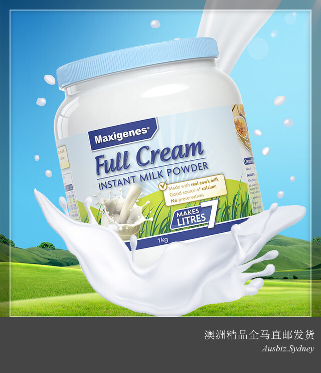 [Pre Order] Maxigenes Full Cream Instant Milk Powder 1kg (Made in Australia)