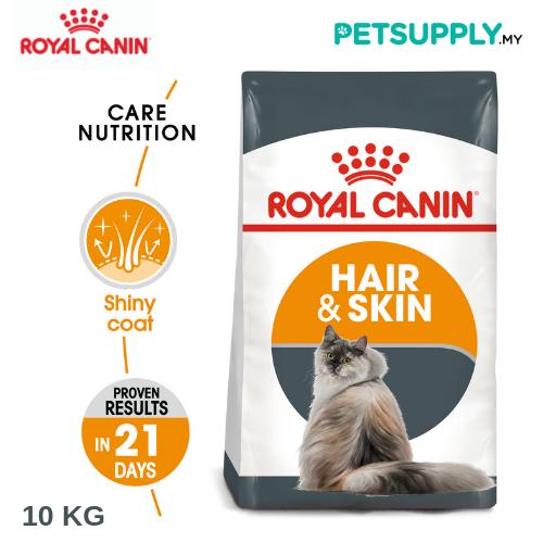 Royal Canin Dry Cat Food Hair Skin 33 10kg [makanan kucing - PETSUPPLY.MY]