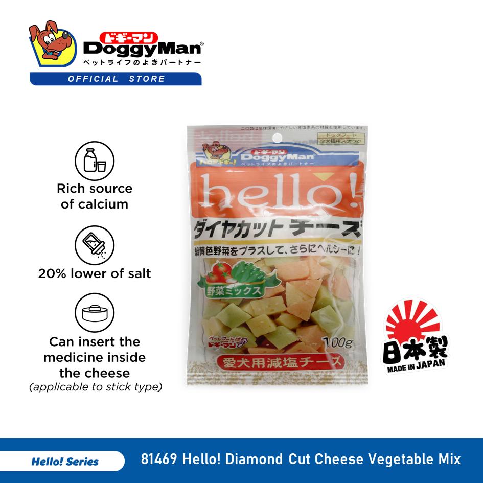 DoggyMan Hello! Diamond Cut Cheese Vegetable Mix 100G [Dog Treat Snack Snek Anjing]