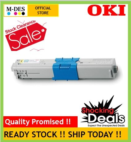 OKI C310 Yellow Compatible CLEARANCE STOCK