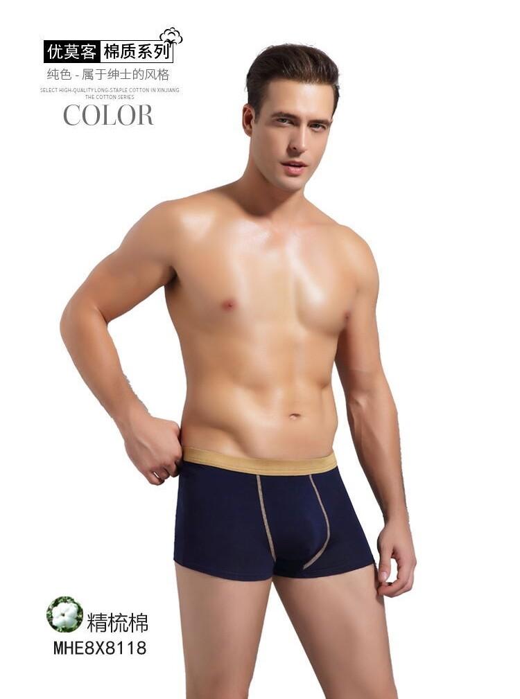 5 Pieces Set Square Pants Mid Waist Men Boxer Pant Underwear Men Stitching Color Cotton Boxer