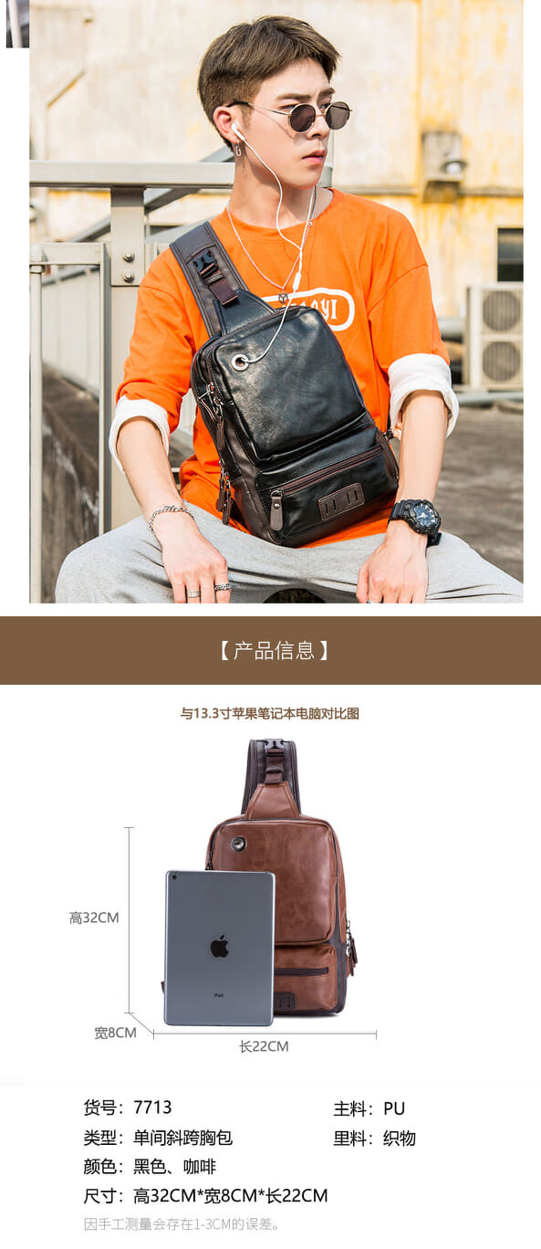 (New)[M'sia Warehouse Direct] 2020 Korean Series Leather Men's Chest Bag Cross Body Sling Bag Comforter Multifunction Casual Shoulder Pouch Bag Backpack Lightweight Travel Bag Can Fit Iphone Any Android Mobile Best Gift For Love One Kulit Halal
