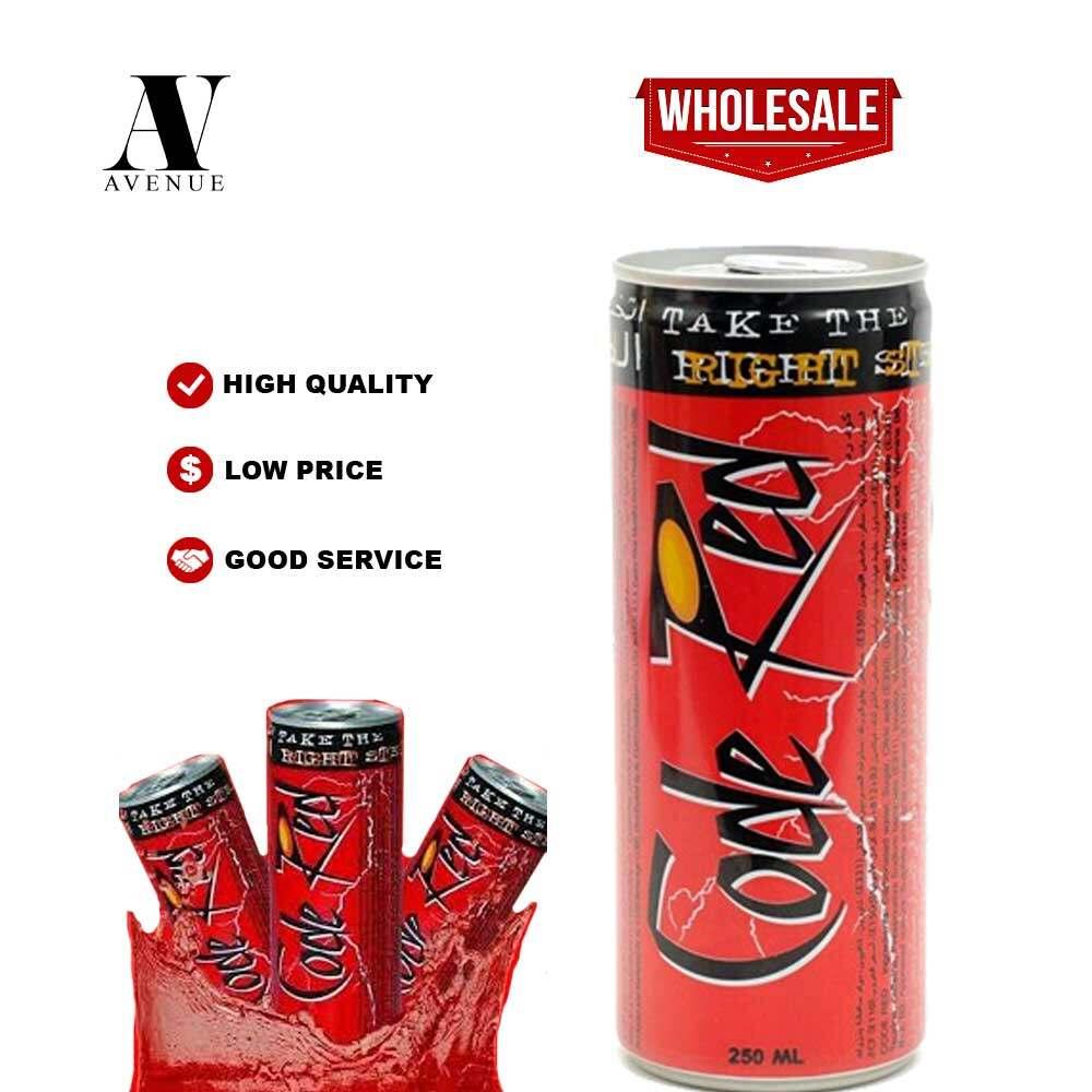 Code Red Energy Drink 250ml مشروب الطاقة كود رد