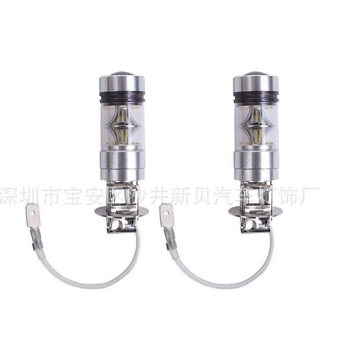 Car Lights - Car Fog Lights, Headlights, 100W High Brightness 1000LM H3 12V 20 LED Headlight Lamp Bulb Beam - Replacement Parts