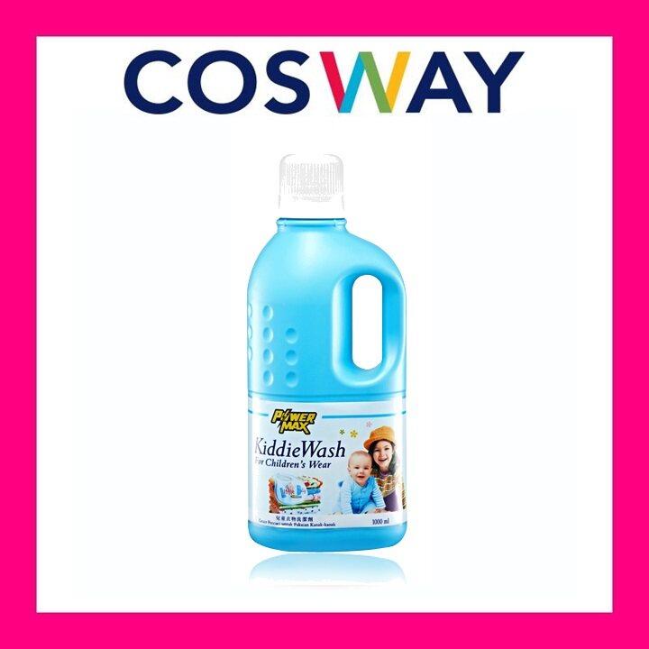 [Ready stock] COSWAY Powermax Kiddie Wash