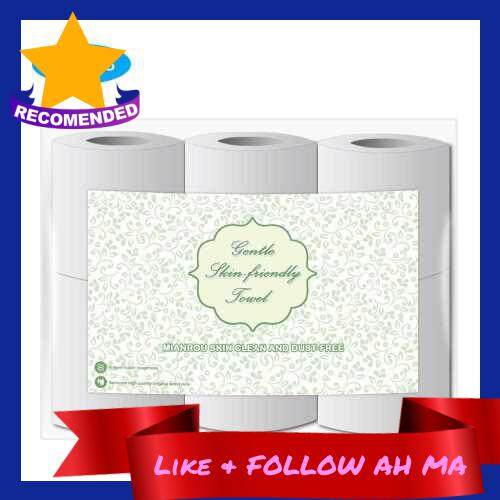 Best Selling High Quality Log Household Paper Tissue Rolls Thickened Roll Toilet Soft And Comfortable Paper Daily Necessities (White)