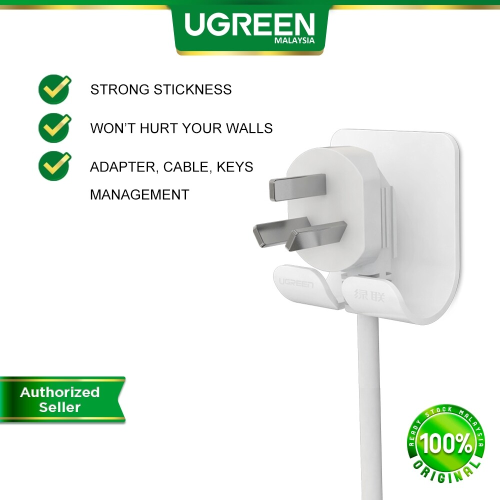 UGREEN 2 Pcs Pack Power Cord Winder Wall Hook Hanger Holder ABS Stick White Stable for Charger Adapter Cable Charging Adapter Management Car Home Office Key Accessories
