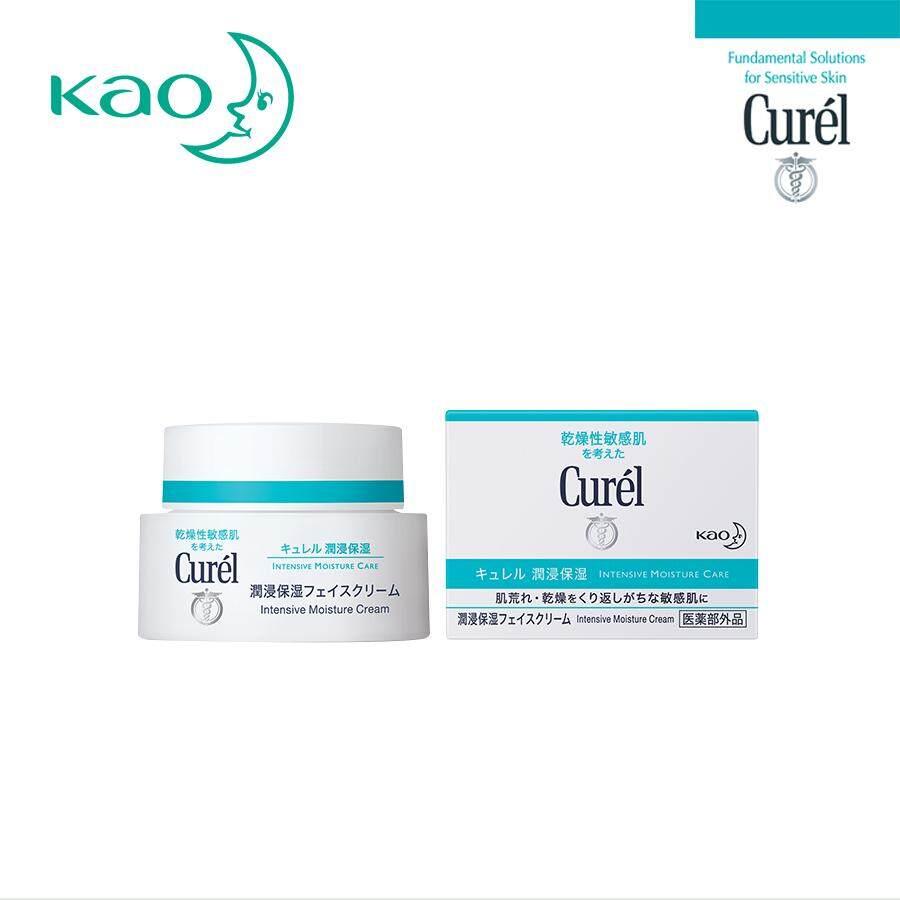 Curél Intensive Moisture Cream (40g)