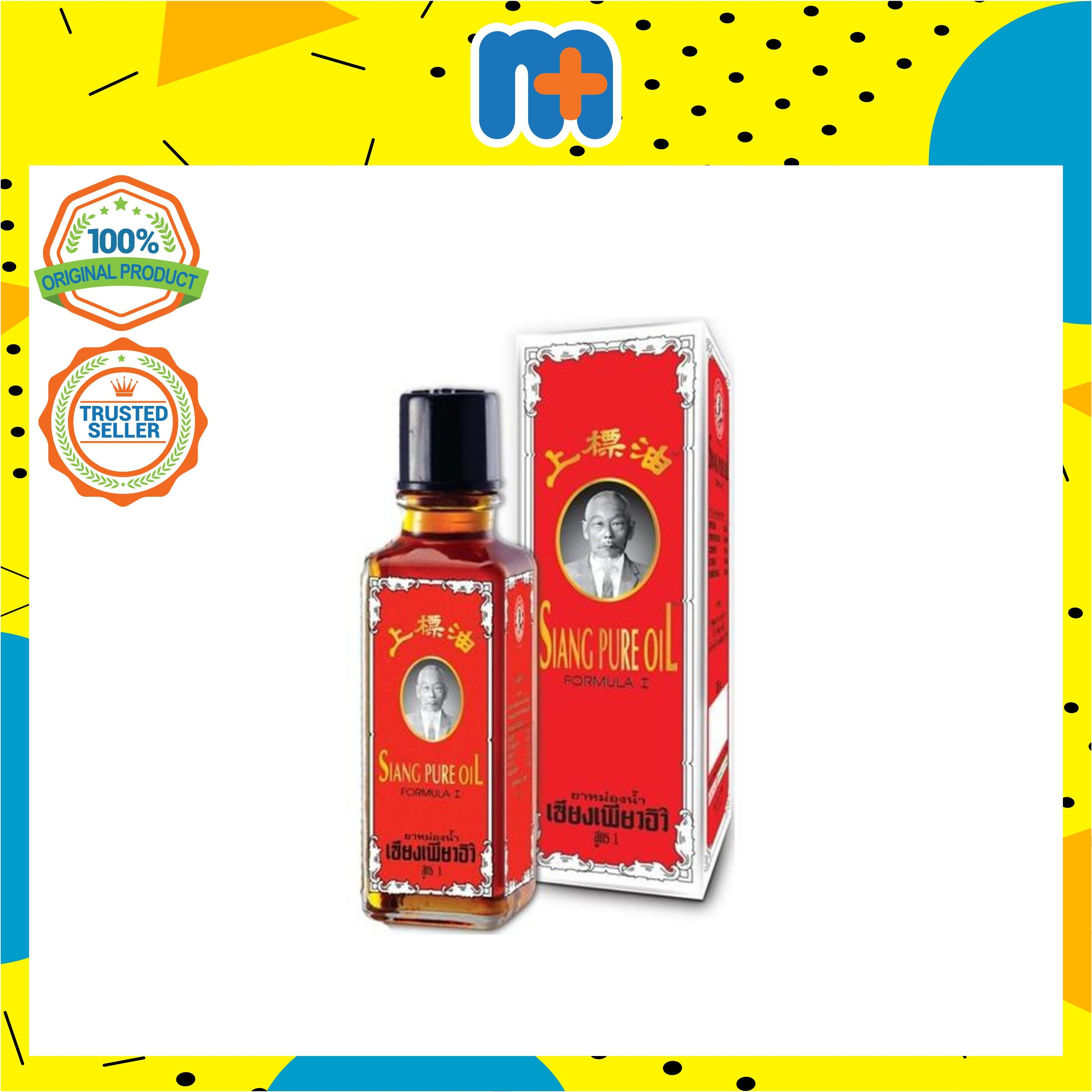 [MPLUS] Siang Pure Oil 25ml