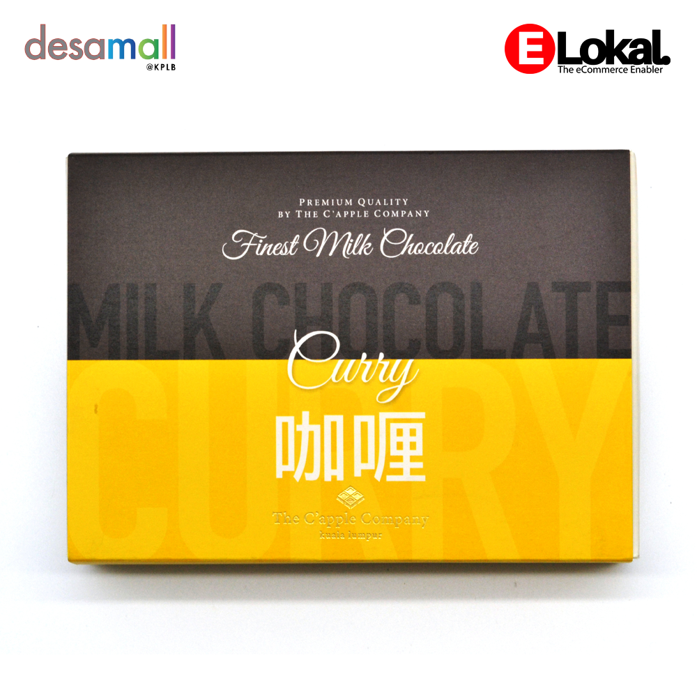 C'APPLE Milk Chocolate - Curry (70g)