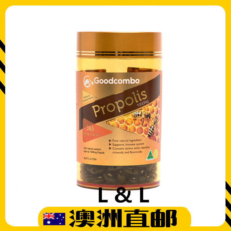 [Pre Order] Goodcombo Propolis 2000mg 365 Capsules (Made in Australia)