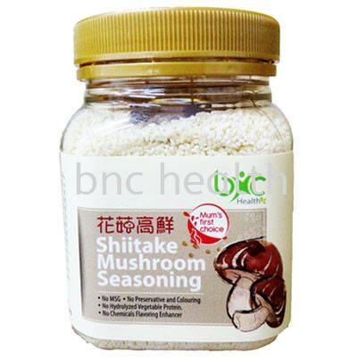 BNC - Shiitake Mushroom Seasoning 花菇高鮮 150g