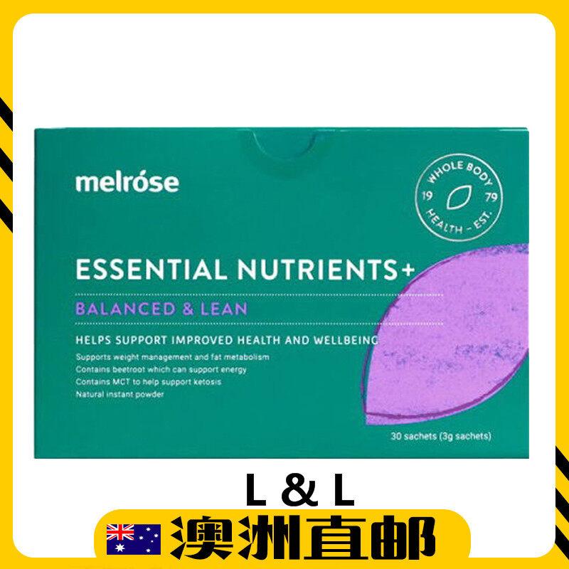 [Pre Order] Melrose Essential Nutrients Balanced & Lean 30 x 3g (Made in Australia)