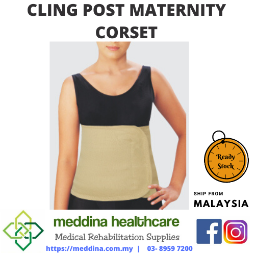 DYNA CLING POST MATERNITY CORSET