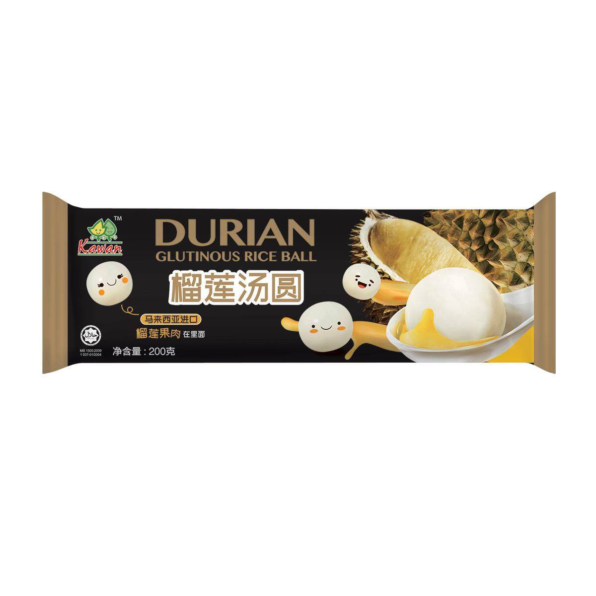 [Limited Edition] KG PASTRY Durian Tang Yuan (Glutinous Rice Ball) 10 pcs