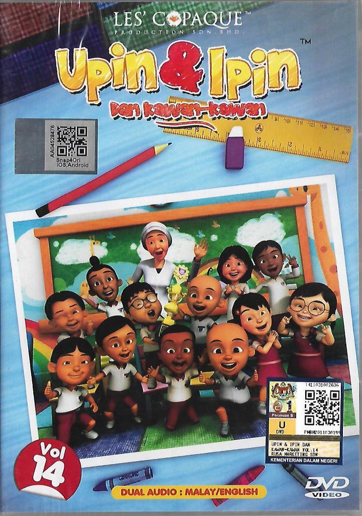 Upin & Ipin Dan Kawan-Kawan Volume 14 DVD