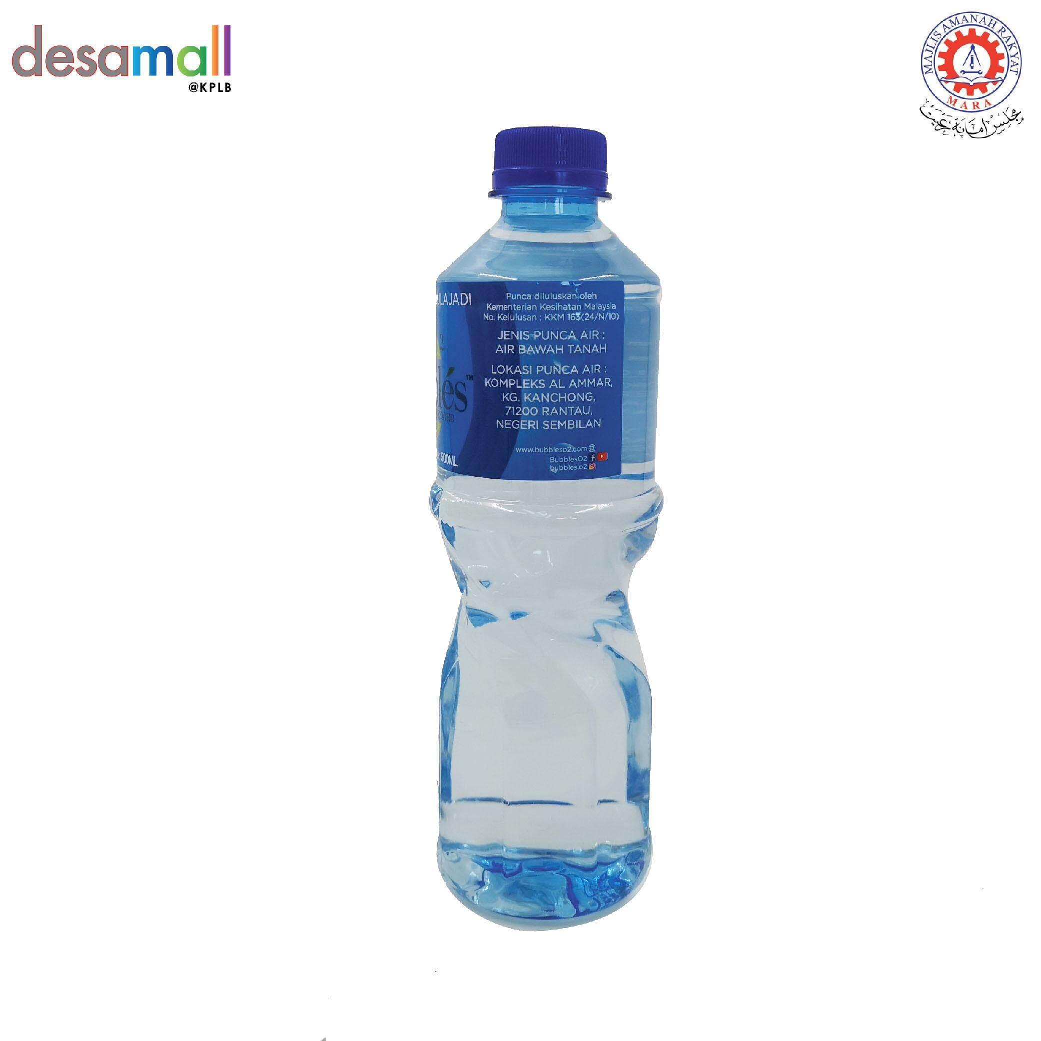 Bubbles O2 Air Mineral Semula Jadi (500ml x 24 bottles) 1 Carton