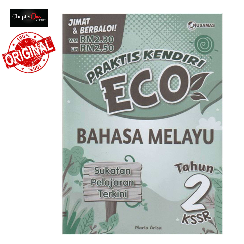 Praktis Kendiri Eco - Bahasa Melayu Tahun 2