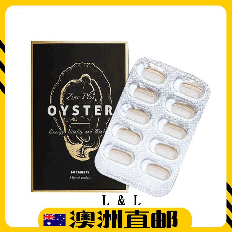 [Pre Order] Unichi Zinc Plus Oyster 60 Capsules (Made in Australia)