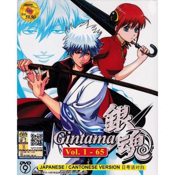 GINTAMA Box 1 Vol.1-65 Gin Tama Silver Soul Anime DVD