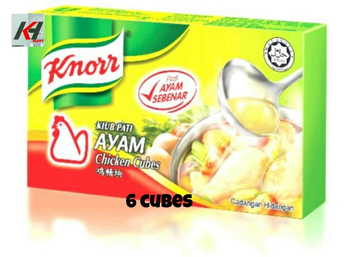 KNORR CUBE  CHICKEN 60G (6 CUBES) READY STOCK)