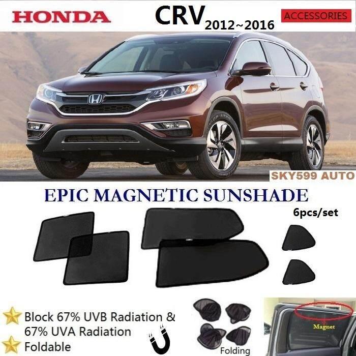 Honda CRV 2012-2016 Epic Magnetic Sunshade [6 PCS]