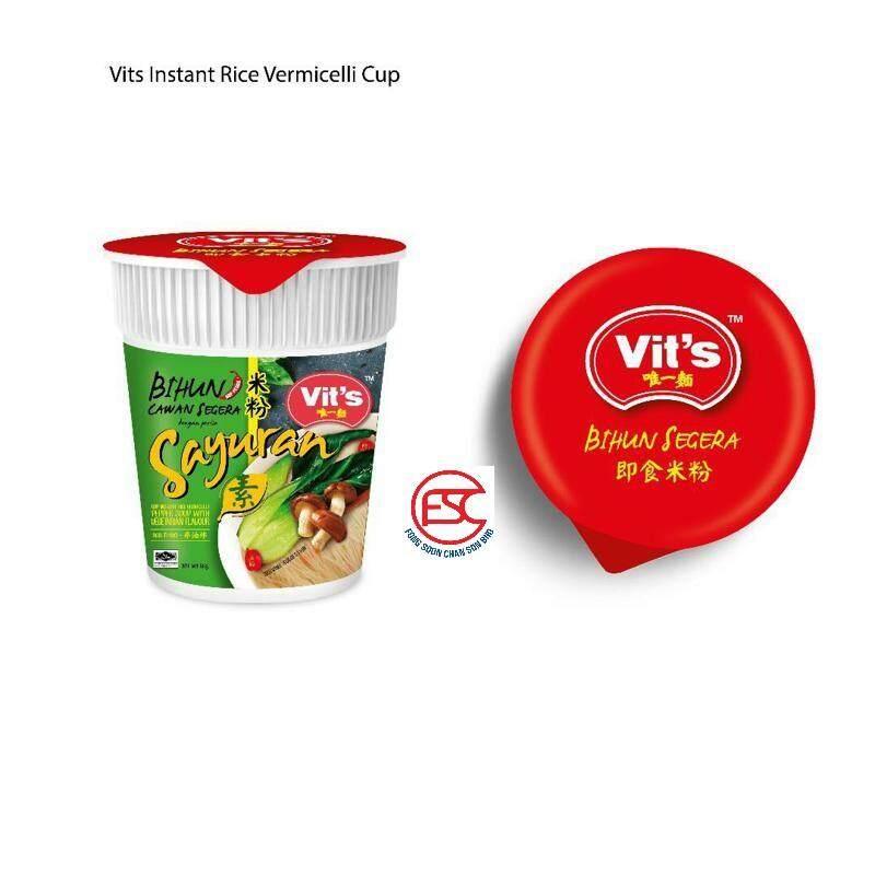 [FSC] Vit's Rice Vermicelli Vegetarian Clear Soup (Cup) 55gm x 6cups
