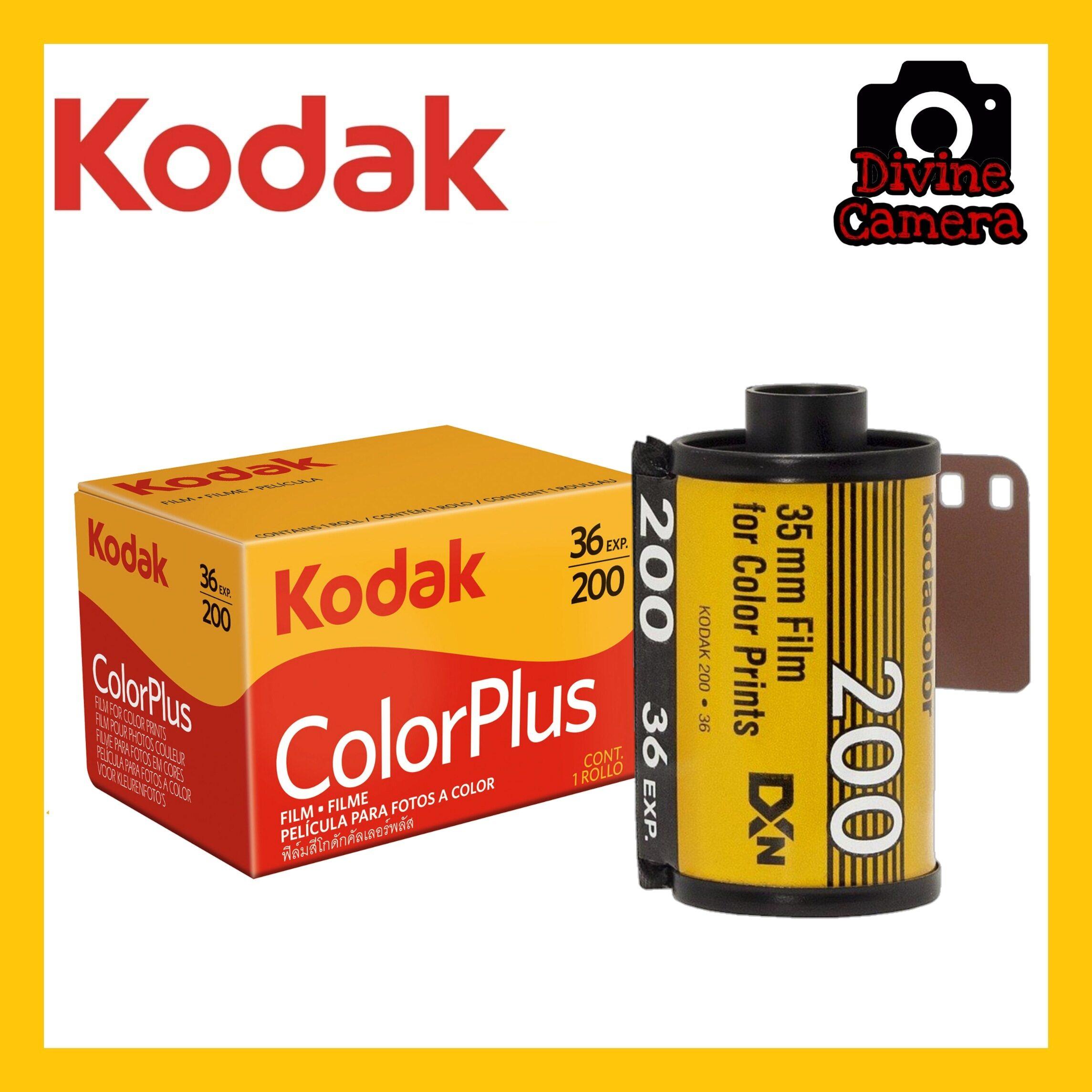 Kodak ColorPlus 200 Color Negative Film (35mm Roll Film, 36 Exposures)