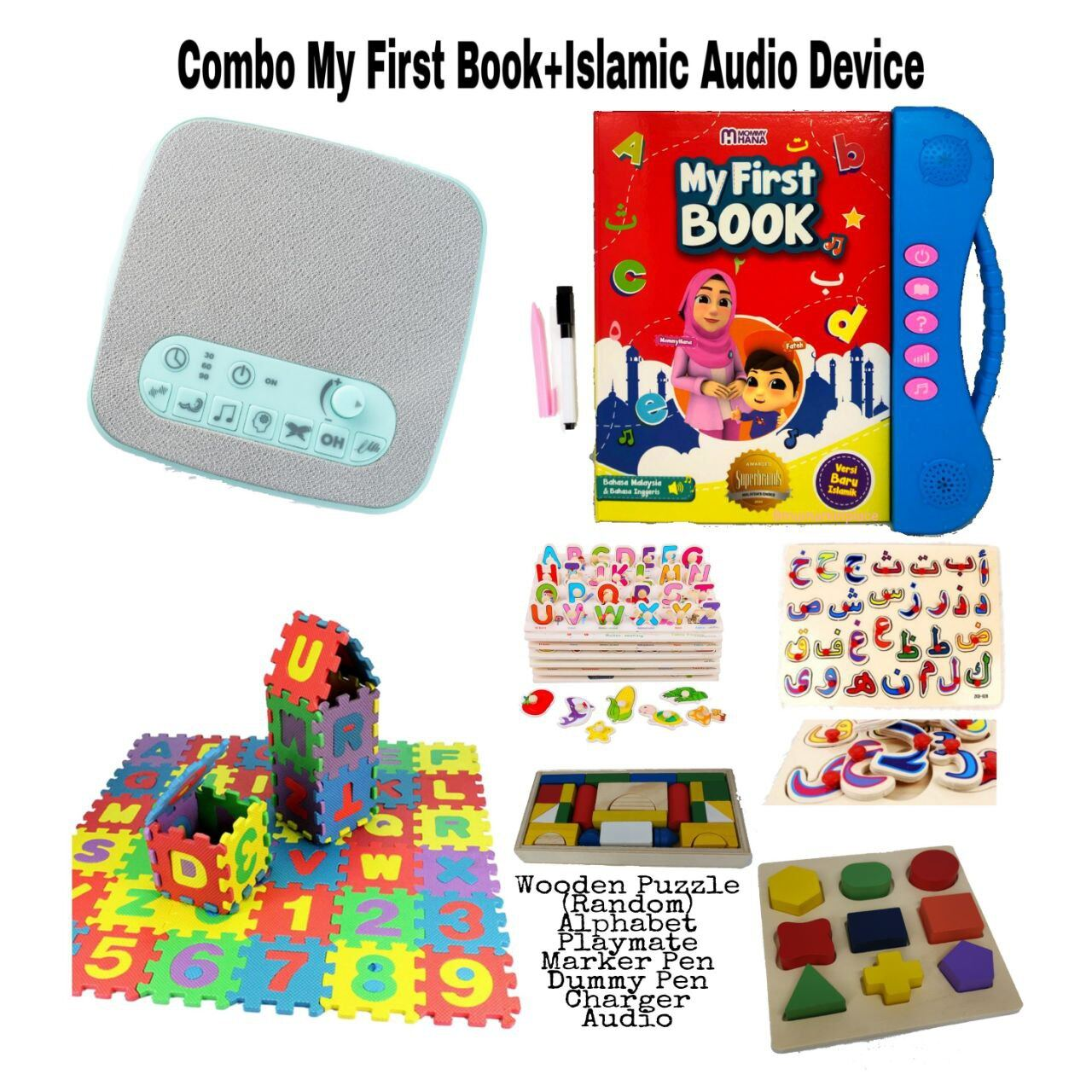 ORIGINAL HQ COMBO MY FIRST BOOK AND ISLAMIC AUDIO DEVICE MOMMY HANA MOMMYHANA (2)
