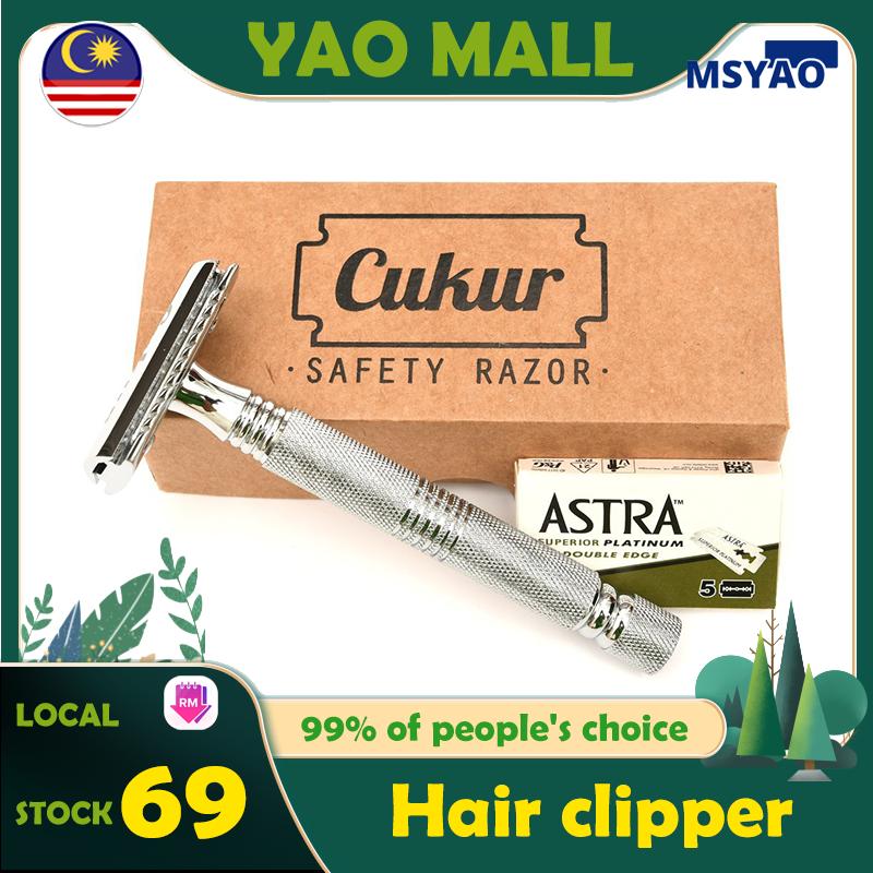 【Ready Stock】Cukur Double Edge Safety Razor + 5 Blades Hair Trimmer for Men Shaving Machine Hair Clipper Shaver for Men hair trimmer shaver 手动剃须刀
