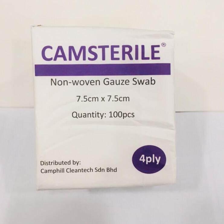 CAMSTERILE 4ply Non-woven Gauze Swab 7.5cm x 7.5cm x 4ply
