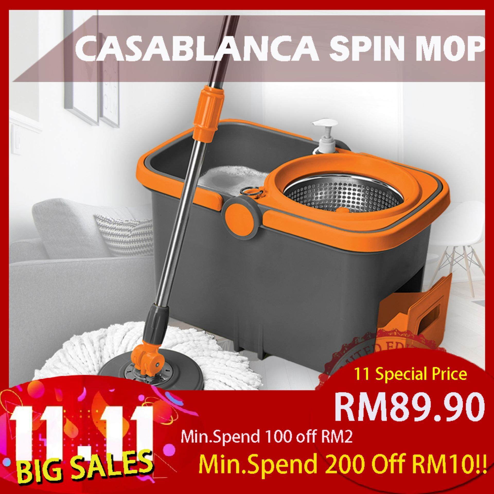 Casablanca Super Spin Mop Ultra Thicken ABS Bucket + Stainless Steel Pole(Granite Colour)