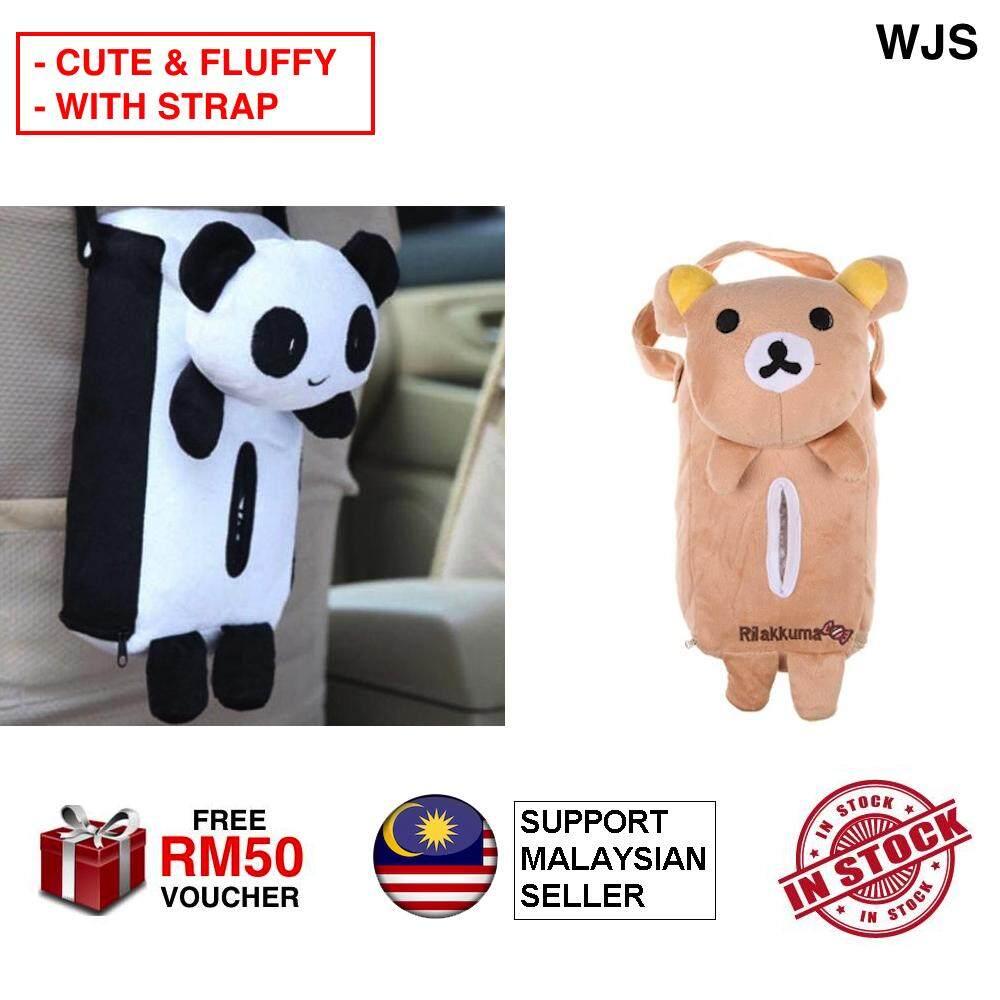 (CUTE & FLUFFY) WJS Portable Hanging Car Rectangle Animal Tissue Box Cover Holder Storage Tissue Holder Tissue Cover Pemegang Tisu MR BEAN BROWN BEAR DESIGN [FREE RM 50 VOUCHER]