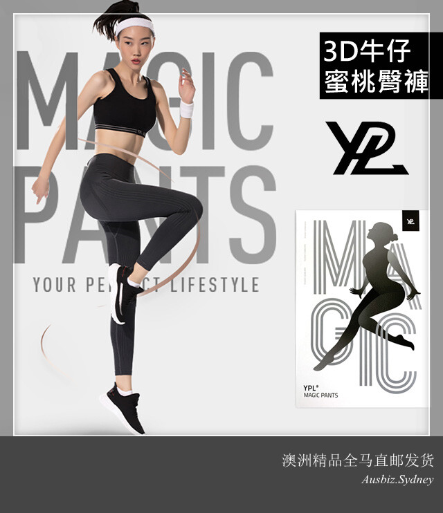 [Pre Order] Australia Import YPL Slim Legging Magic Pants Jeans Edition One Size (Made in Australia)
