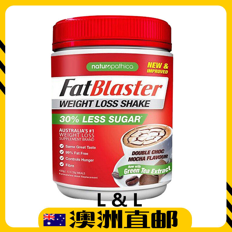 [Pre Order] Naturopathica FAT BLASTER Weight Loss Shake Double Choc Mocha Flavour ( 430g ) (From Australia)