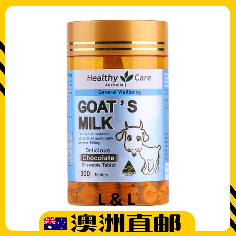 [Pre Order] Healthy Care Goat's Milk Chocolate ( 300 Tablets ) ( Made In Australia )