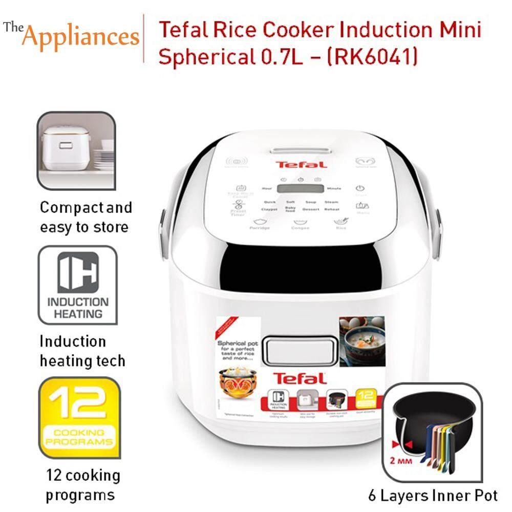 Tefal Rice Cooker Pro Induction Mini Spherical RK6041 (0.7L)