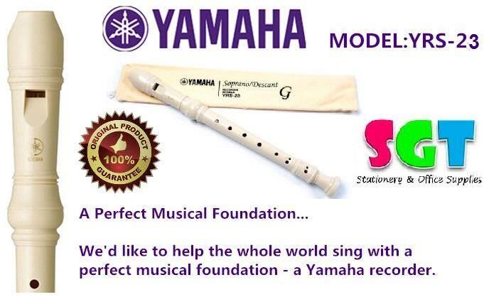 Yamaha Recorder Soprano/ Descant YRS-23