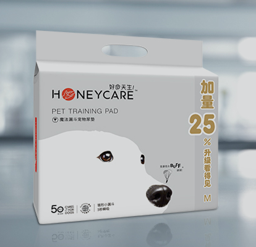 HONEYCARE【好命天生】Classic Toilet Training Pet Pads / Wee Wee Pads / Urine Pads 经典款宠物尿垫 (45cm x 60cm) 50pcs