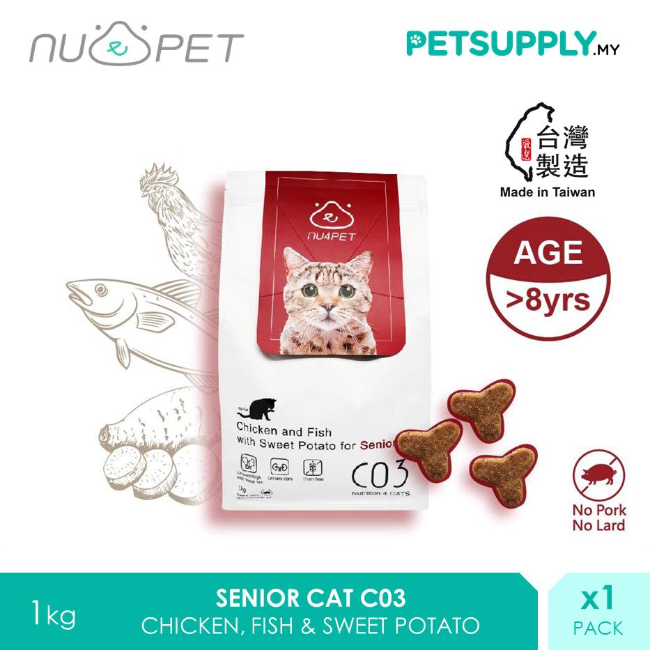 NU4 PET C03 Chicken Fish Sweet Potato Senior Probiotic Dry Cat Food 1kg [makanan kucing - Petsupply.my]