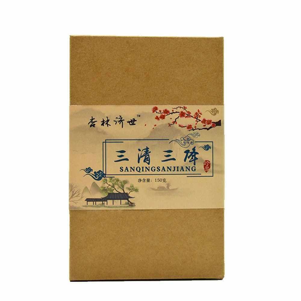 Sanqing Jianghua Tea Mustache Tea Three Blood Pressure Blood Lipid Blood Sugar Tea Green Money Willow Leaf Tea Silk Flower Mulberry Leaf OEM (Beige)