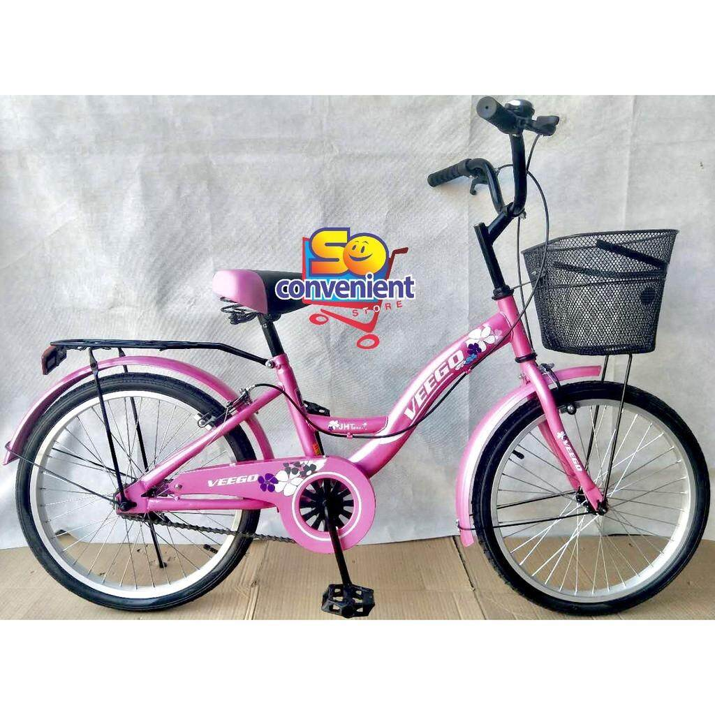 20  Veego Girl Bicycle 2006 with Alloy Rim and Basket