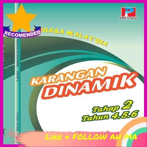Best Selling Bahasa Malaysia Koleksi Karangan Dinamik UPSR Tahap 2 Ready Stock (NEW 2020)