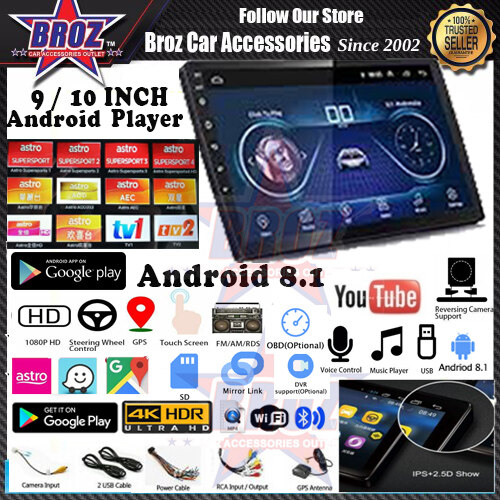 9'' & 10.1  Inch Android 8.1 Quad Core 2 Din Car Android Player Radio MP5 Player Bluetooth With IPS Panel 2.5D