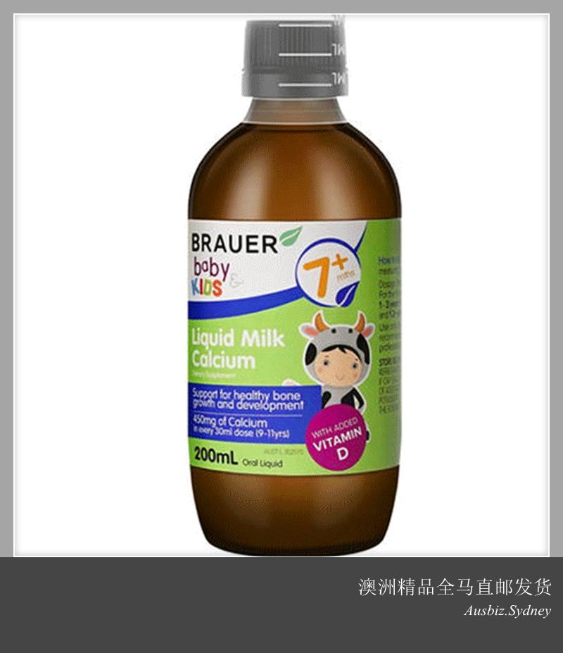 [Pre Order] Brauer Baby & Kids Liquid Milk Calcium ( 200ml ) (Made In Australia)