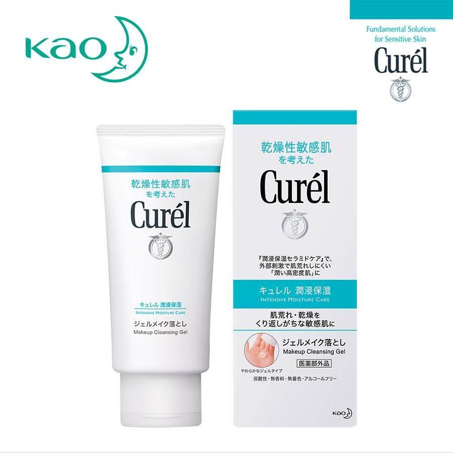 Curél Makeup Cleansing Gel (130g)