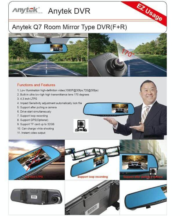 Anytek Q7 4.3 WDR Dual Lens Room Mirror DVR Car Camcorder (Front & Rear Record)